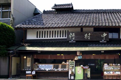 【嵐山musubi-cafe】中村軒かき氷とスポーツビジョントレーニング講座