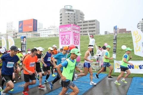 【4月10日】大阪30K 追加エントリー