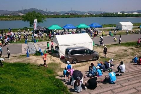 兵庫県 第9回 加古川みなもロードハーフマラソン&30、10キロ