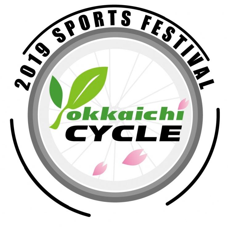 【四日市ジュニア】レースコース(2.4km)