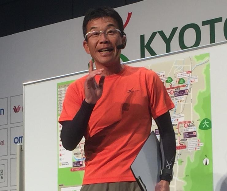 京都マラソン ランニングアドバイザー 2016~2018 https://bit.ly/330Uvc3