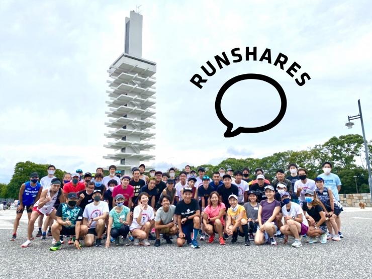 東京・駒沢公園開催