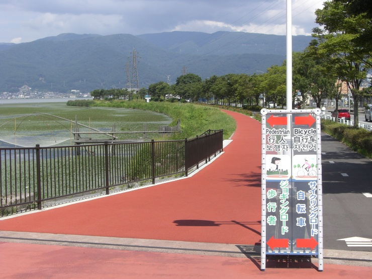 諏訪湖周で整備の進むジョギングロード