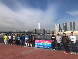 第17回豊洲ウィークデーマラソン