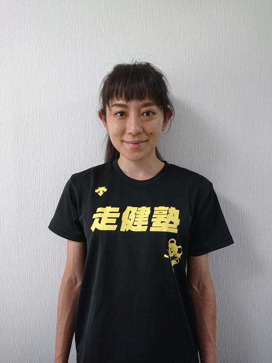 女性限定練習会は田中吉美が担当させていただきます。