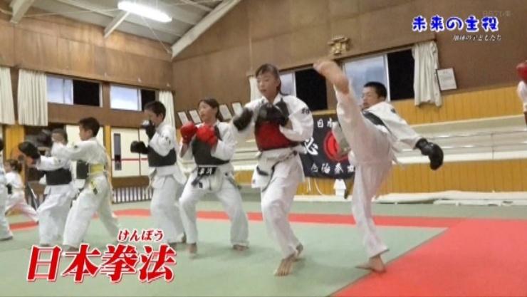 日本拳法は、警察の逮捕術や自衛隊の徒手格闘のベースとなった総合格闘技で、警察や自衛隊の訓練に取り入れられている競技武道です。