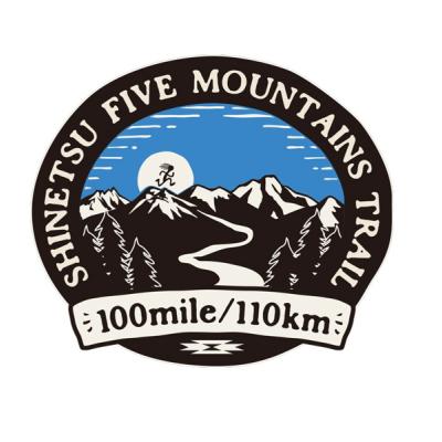 信越五岳トレイルランニングレース事務局