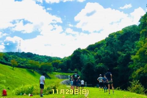 11月29日(日)【第5回 SALOMON菅谷コーチ練】走れるカラダ講習会
