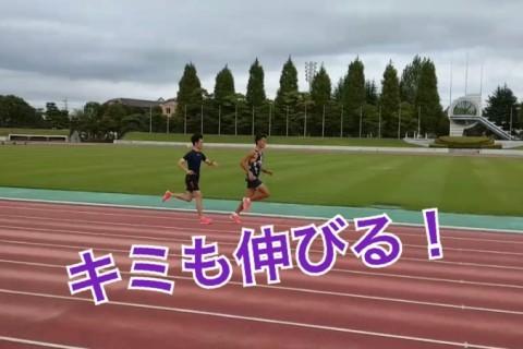 コーチもペースメイクする!皇子山3000m・5000mタイムトライアルアタック練習