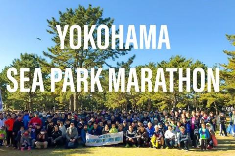 第3回 横浜シーパークマラソン