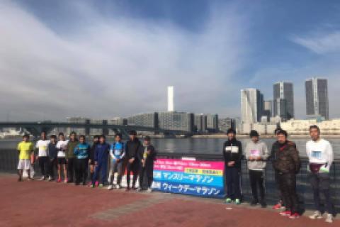 第15回豊洲ウィークデーマラソン
