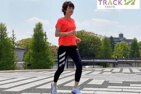 サブ4.25を目指すフルマラソン@駒沢公園