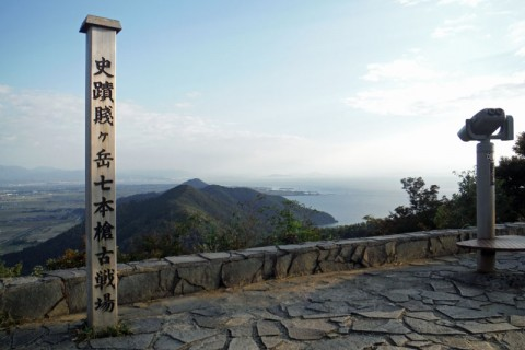 ≪ランde観光≫[滋賀]湖北の絶景をゆく!賤ヶ岳から山本山【レベル3】 トレラン