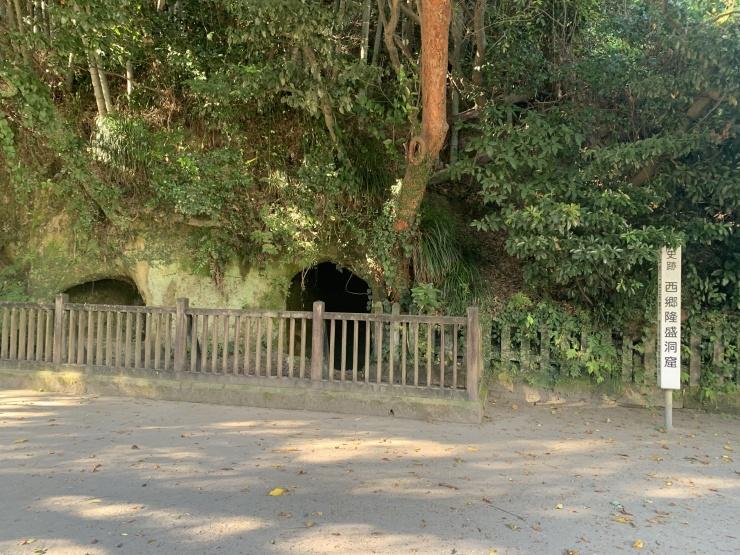 西南戦争洞窟