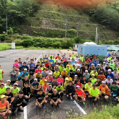第3回仁賀ダムマラソン大会(子供の部あり)