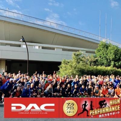 駒沢公園ハーフマラソン練習会