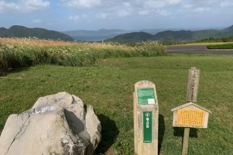 疫病退散!平戸島八十八ヶ所巡り赤の道ジョグトリップ