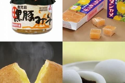 鹿児島おいしい和牛焼酎お土産が選べる!アプリマラソン