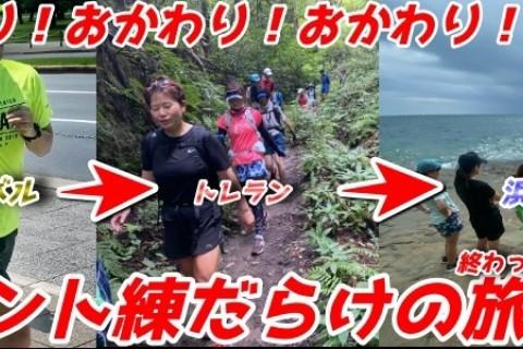 【11/8(日)10:00~】くれいじー&ジョニーの『続・ヤバトレラン』