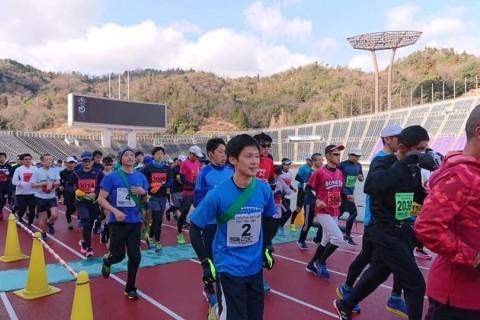 広島県 第1回 春うららエディオンスタジアム広島 10、20、30キロ