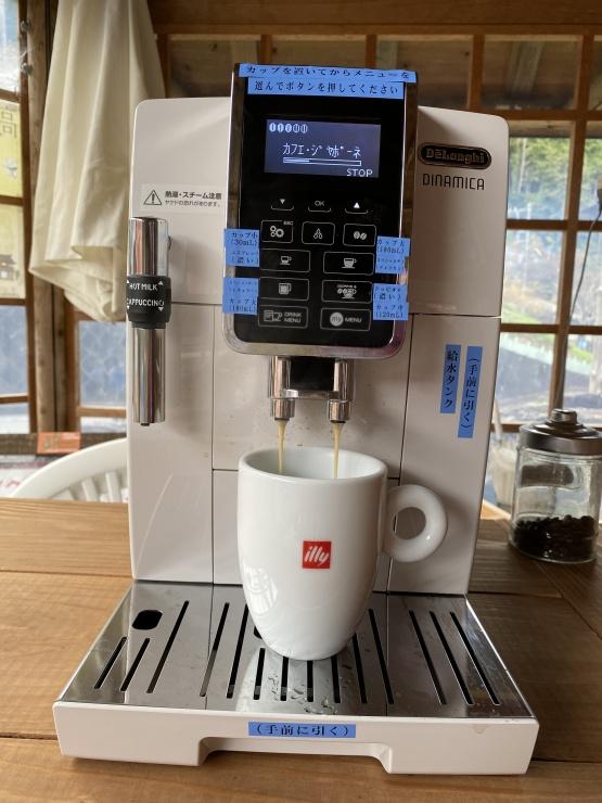 一杯挽きコーヒー