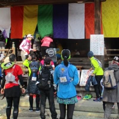 やんちゃ村のラン&ウォーク「京都三弘法詣りと四社詣で ご利益を授かるっ!」(約30kmの自由走です)