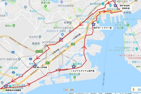 11/23(月)【神戸マラソン試走会】~神戸の街で観光RUN(約20km)~