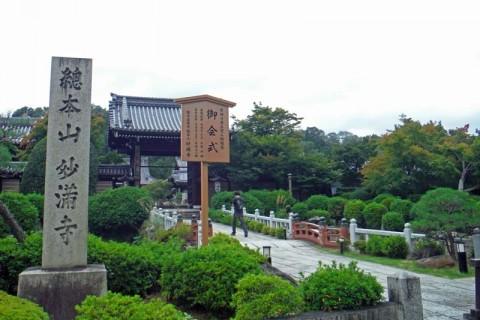 ≪ランde観光≫[京都]水辺でめぐる洛北の社寺(紅葉)【レベル2】 観光ラン