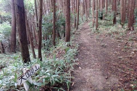 ≪ランde観光≫[奈良]あおによし!天理の山からならまち奈良へ【レベル4】 観光・トレラン