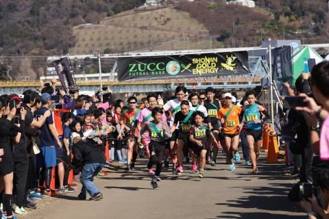 第4回リレーマラソンin開成水辺スポーツ公園 ZUCC×湘南ゴールドエナジープレゼンツ!