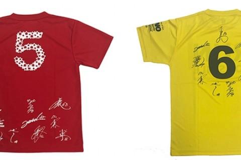 今度はTシャツがアドバンテージ阪神タイガース選手サイン入りグッズが選べるオンラインマラソンVol1