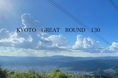 kyoto great round130