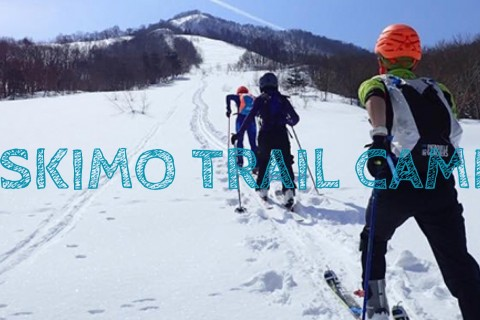 【小川壮太スペシャル】SOTA スキーモ・練習会 for Trail Runner