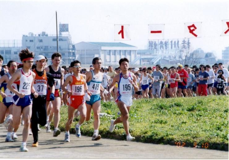 2021年川崎ハーフマラソン大会