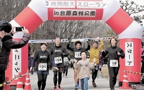 第10回150分耐久ラン大会in名取市サイクルスポーツセンター