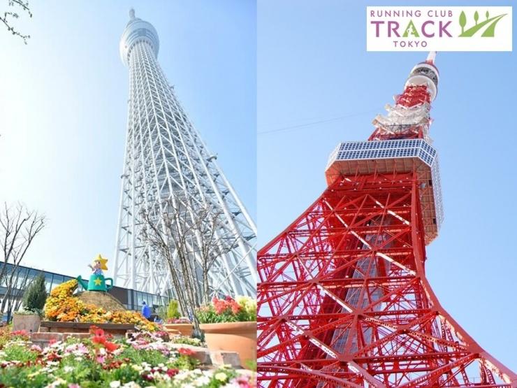 東京マラソンコース巡り(前半コース)