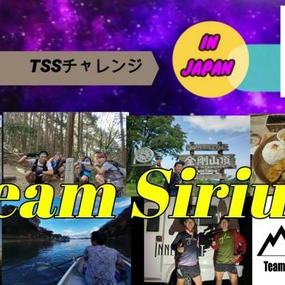 【TSS】六甲山氷瀑ツアー(芦屋→有馬)