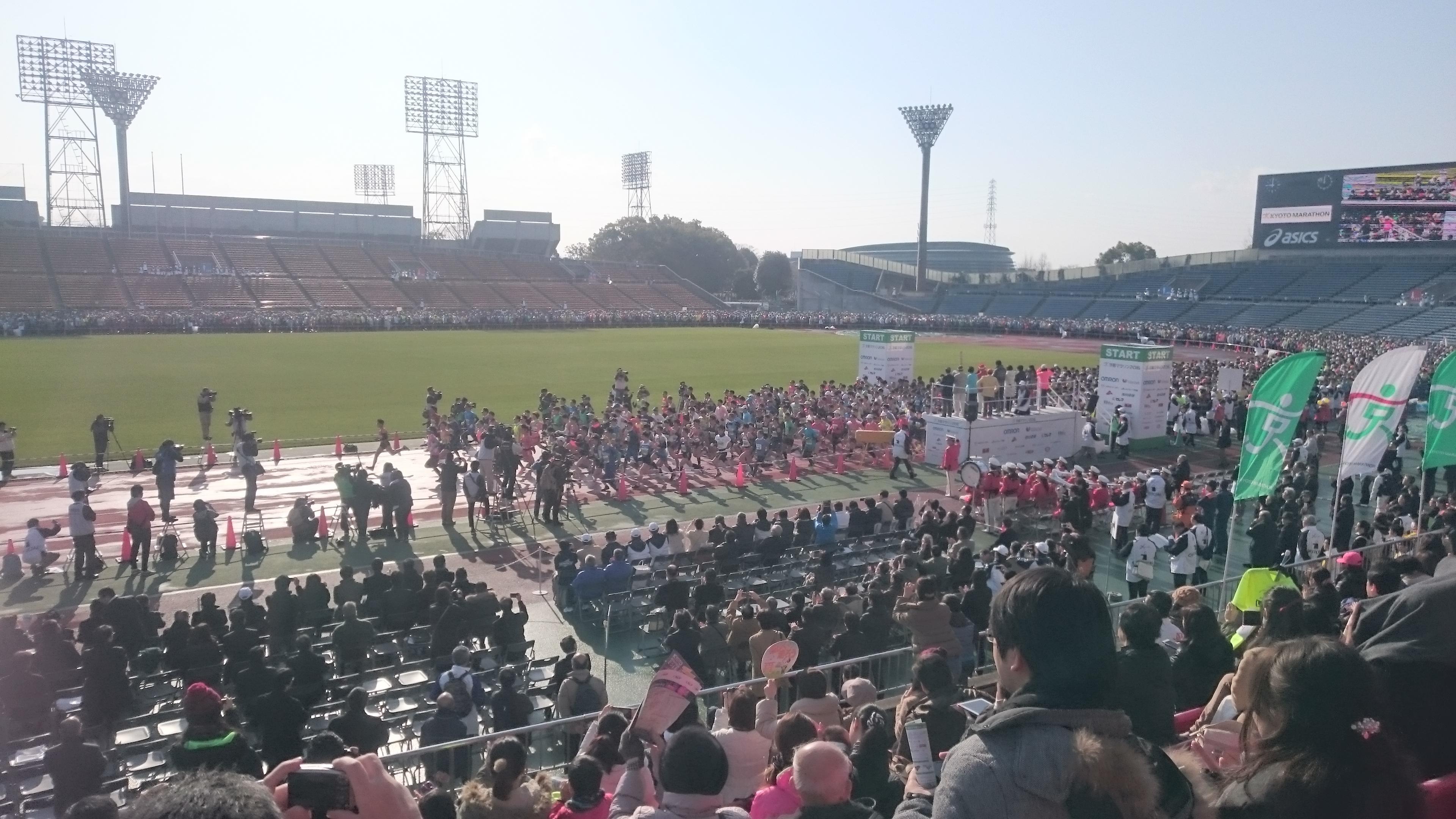 京都 マラソン 中止