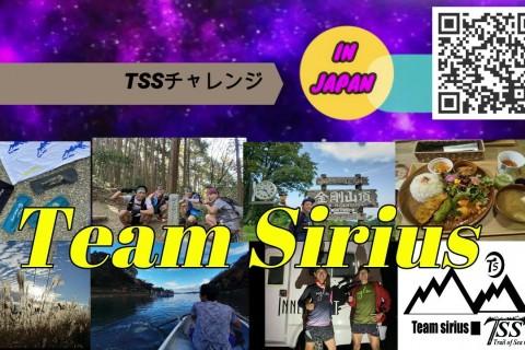 【TSS】京都一周縦走80kmチャレンジ