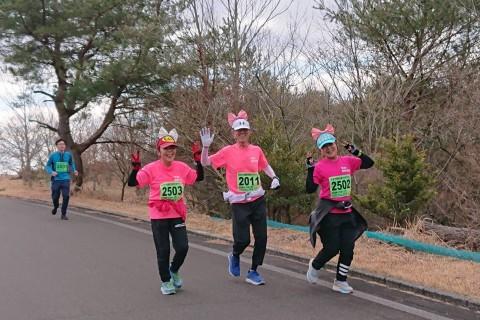 広島県 第1回 中央森林公園フル&ハーフマラソン