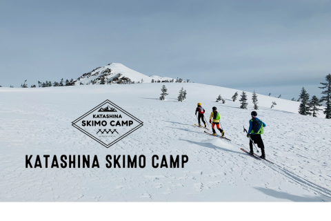 KATASHINA SKIMO CAMP Vol.4