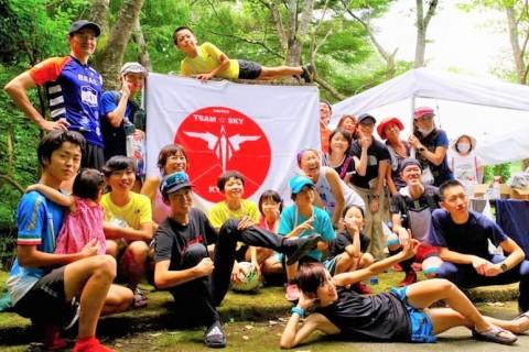 京都嵐山 松尾山周回コースLSD練習会