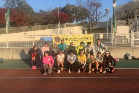 岐阜メモリアル・沖コーチの15km〜30kmロング走イベント& 3名限定のラン個別指導