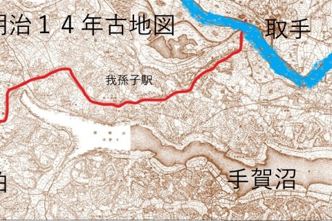 総会ウォーク(旧水戸街道を歩く) 10km 自由歩行