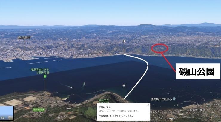 錦江湾横断