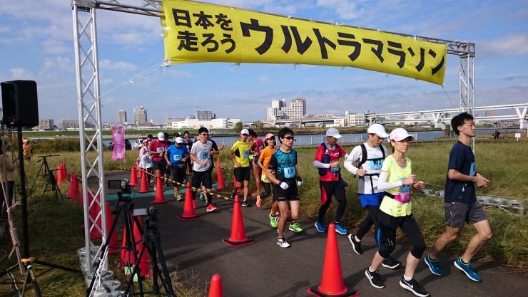 東京・葛飾ウルトラマラソン&フル