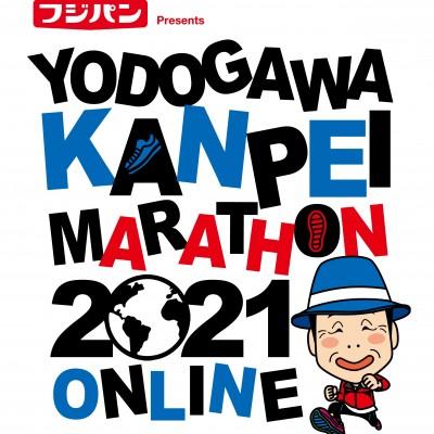 淀川寛平マラソン2021(サンケイスポーツ、吉本興業、淀川河川公園)