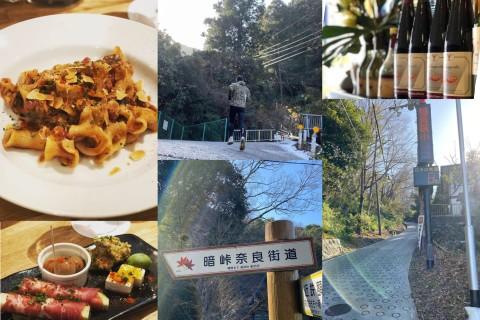 【Run&lunch企画】直登&ダウンヒル+パスタランチ