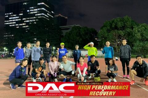 【2月度】DAC定期練習会/SUB2:35~SUN3:30コース