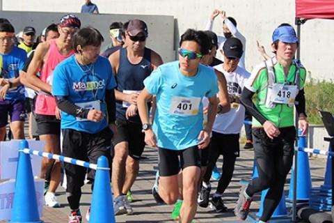 【5km周回コース】はりちゅうハーフマラソン【播磨中央公園】早期申込で補給ゼリープレゼント